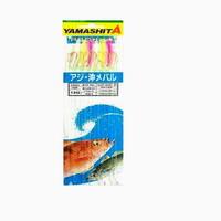 Τσαπαρί Yamashita Fluorocarbon WAF -704FC 1000821