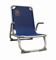 Καρεκλάκι Παραλίας Αλουμινίου Summer Club Μπλε 19363