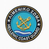 Σήμα Λιμενικού Survivors Hellenic Coast Guard 3D 00337