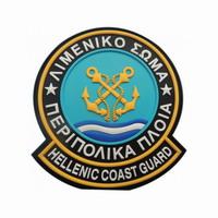 Σήμα Λιμενικού Survivors Λιμενικό Σώμα Hellenic Coast Guard Περιπολικά Πλοία 00337