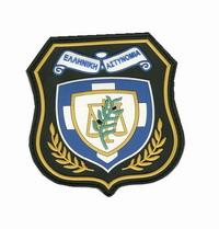 Σήμα Αστυνομίας Μπράτσου Survivors Ελληνική Αστυνομία 3D 00337