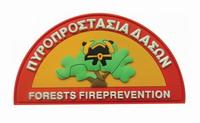 Σήμα Πυροσβεστικής Survivors Προστασία Δασών 3D 00337