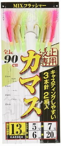 Τσαπαρί Yamashita KAF304 (1000826)