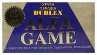 Φυσίγγια Alfa Game Χρυσή Πέρδικα Double 40gr 10tmx