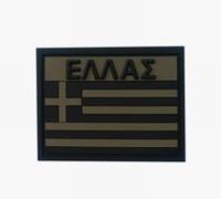 Σήμα Στρατού Survivors Ελληνική Σημαία 3D Khaki 00339