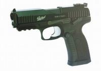 Αεροβόλο Πιστόλι BAIKAL MP-655K Co2 4.5mm