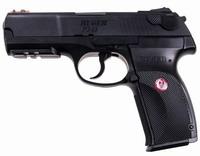 Πιστόλι Airsoft Umarex Ruger P345 Co2 6mm 2.5637