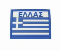 Σήμα Survivors Ελληνική Σημαία 3D Blue 00339